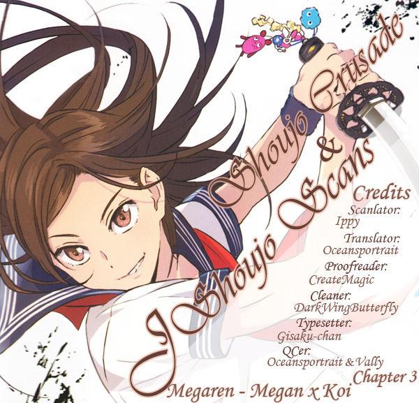 Megaren - Megane x Koi 3 Page 1