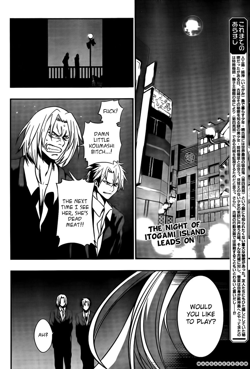 Strike the Blood 3 Page 2