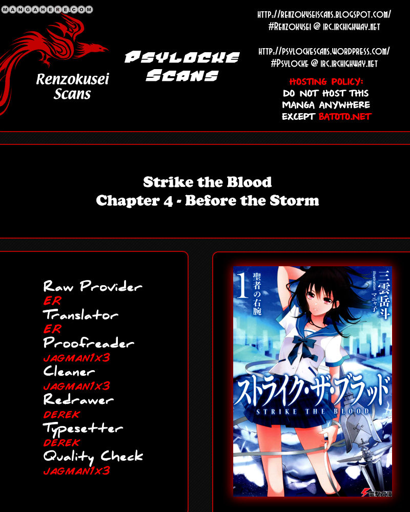 Strike the Blood 4 Page 1