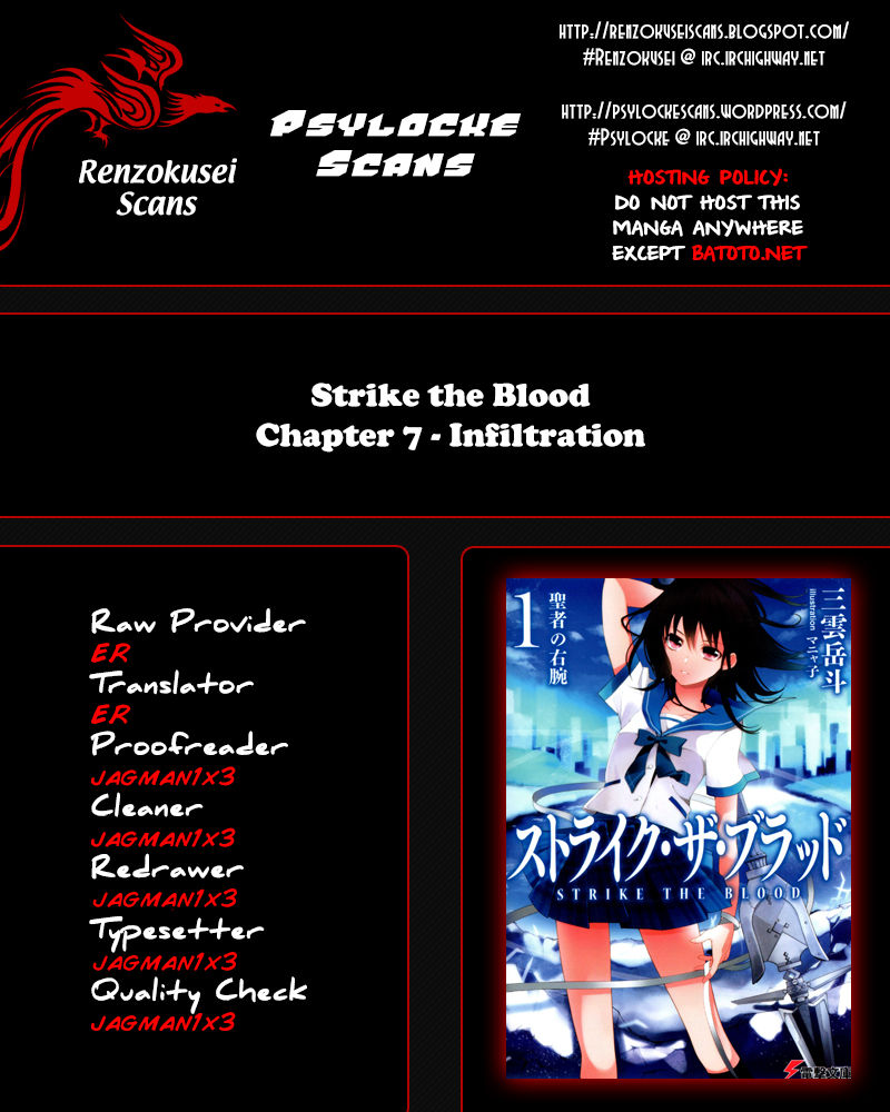 Strike the Blood 7 Page 1