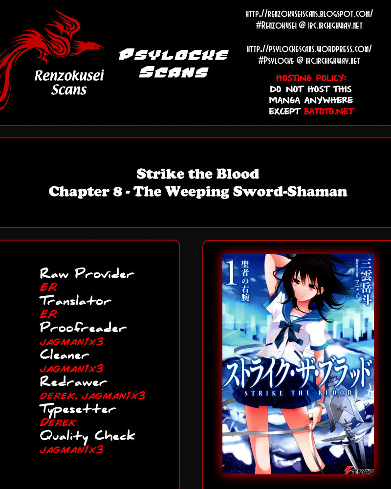 Strike the Blood 8 Page 1