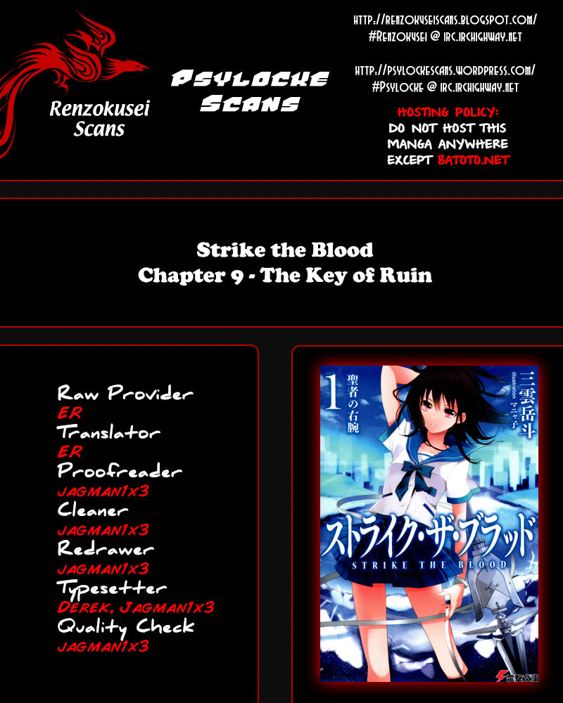 Strike the Blood 9 Page 1