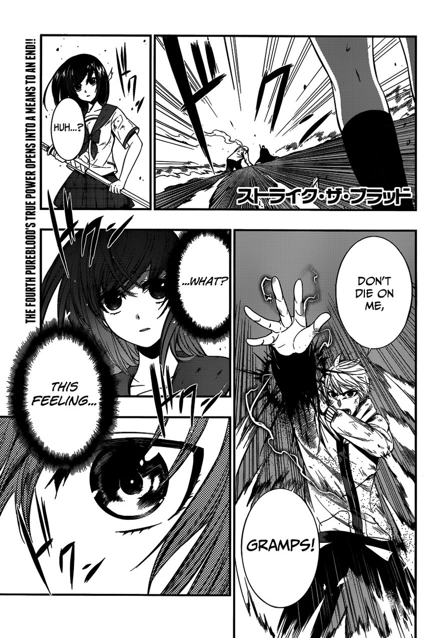 Strike the Blood 12 Page 2