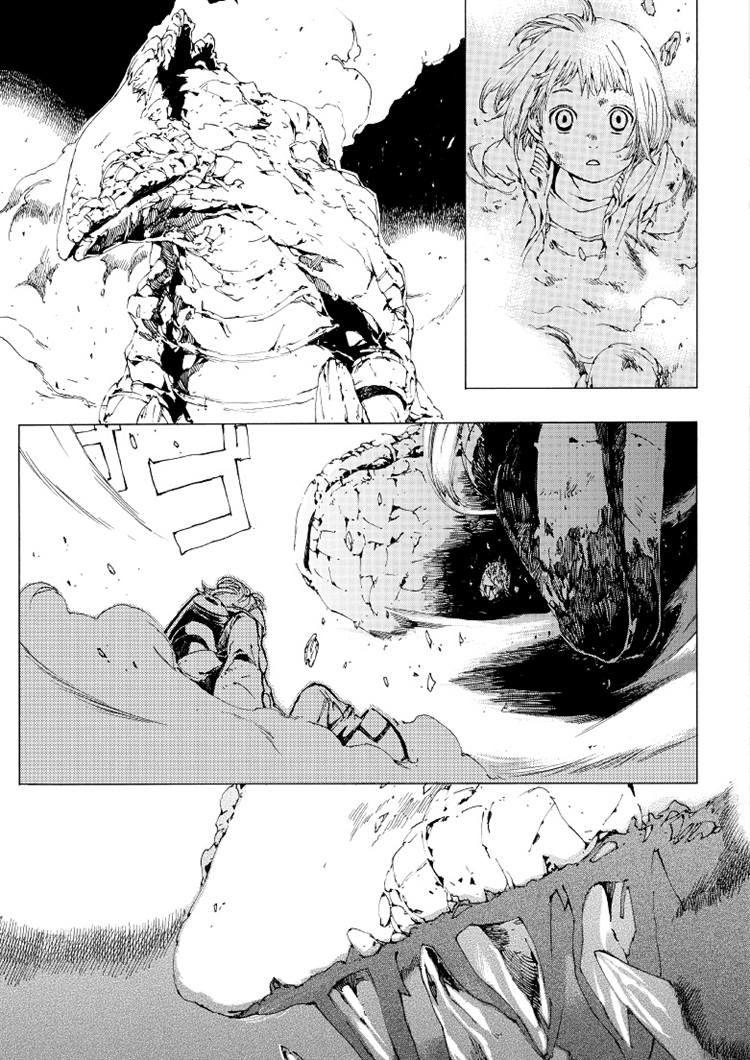 Mistrea 2 Page 3