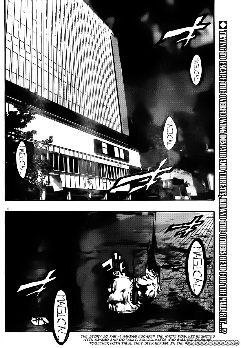 Mahou Shoujo of the End 5 Page 2