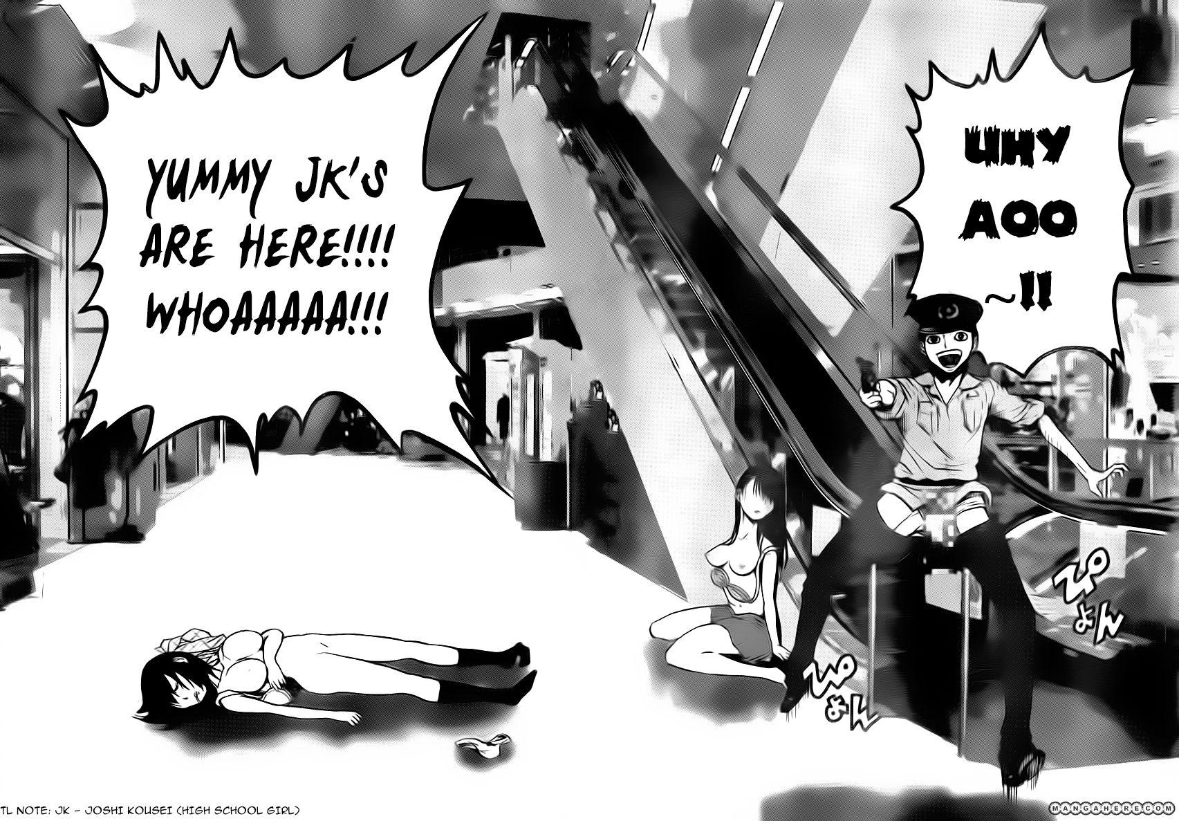 Mahou Shoujo of the End 5 Page 4