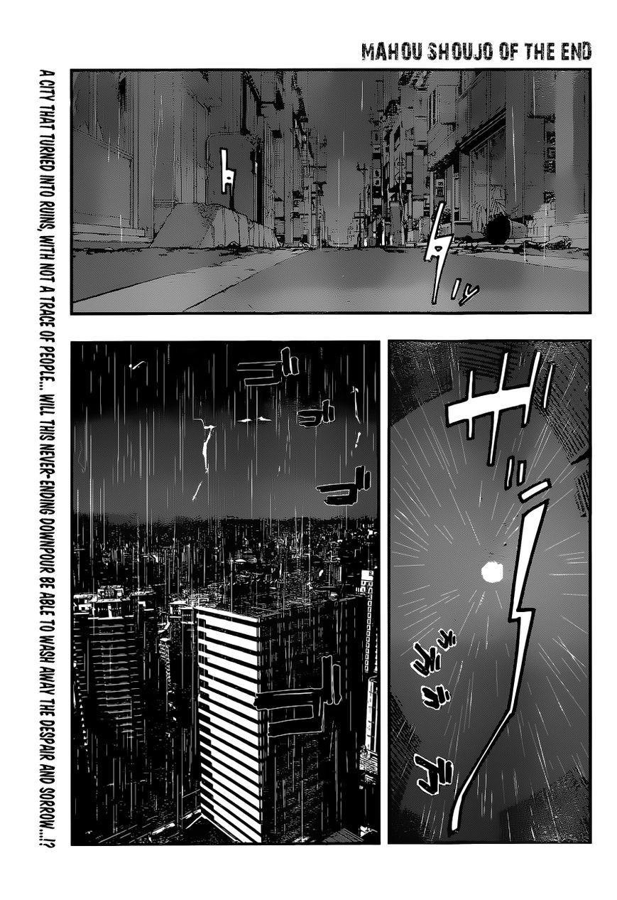 Mahou Shoujo of the End 15 Page 1