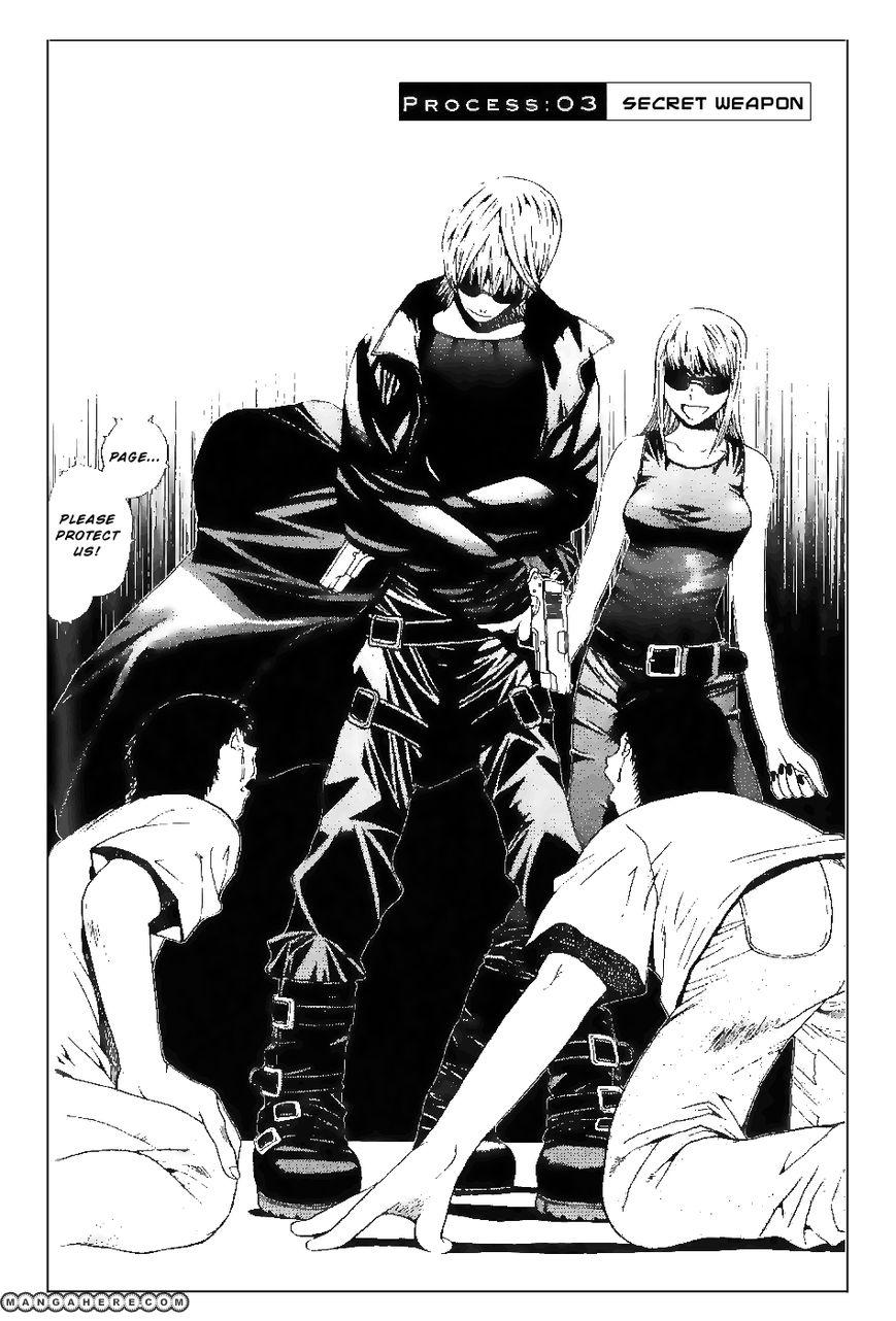 Akihabara @ Deep 3 Page 2