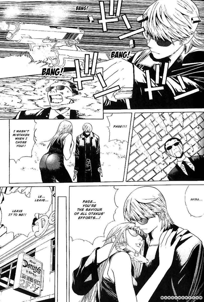 Akihabara @ Deep 3 Page 3