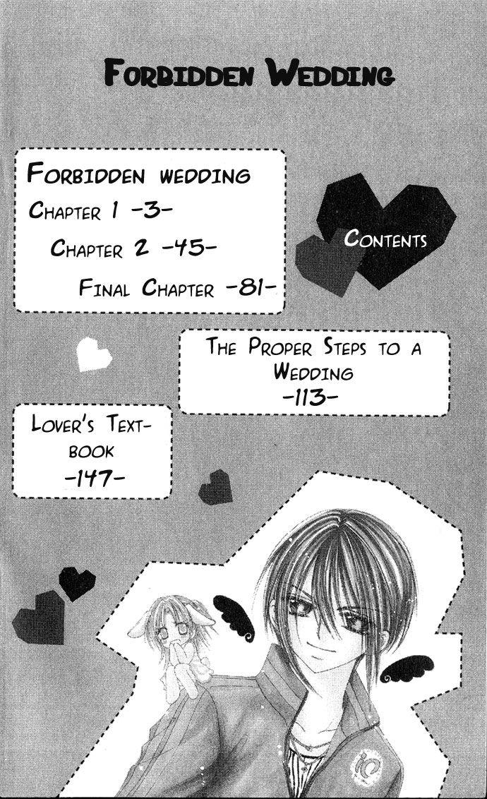 Kindan Wedding 1 Page 1