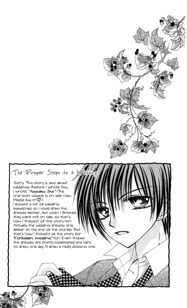 Kindan Wedding 3.5 Page 3
