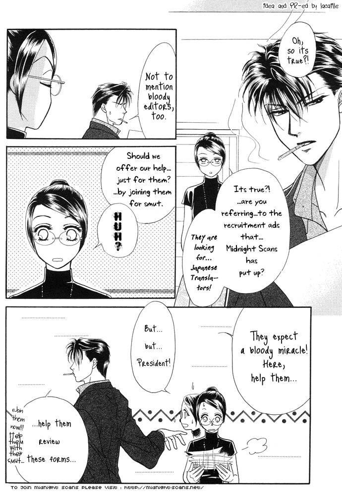 Kemono ni, Koishita 1 Page 2