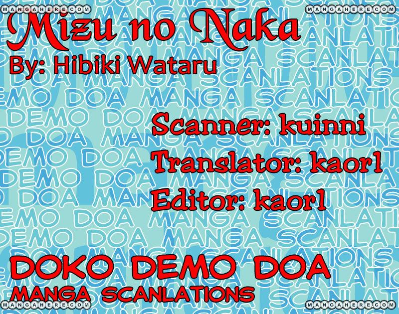 Mizu no Naka 1 Page 1
