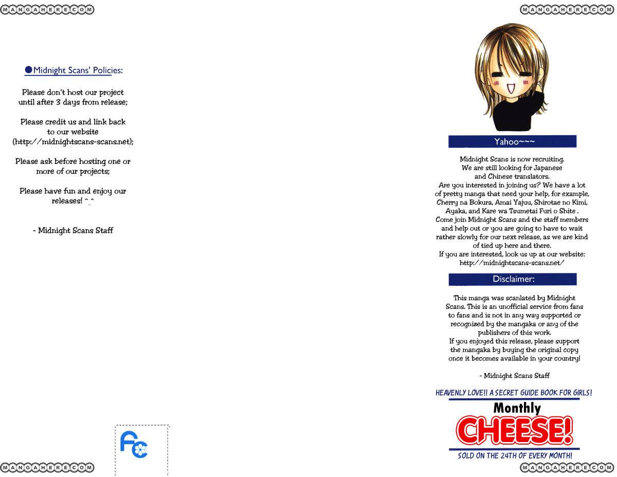 Sensei to, Watashi to, Hajimete 1 Page 2