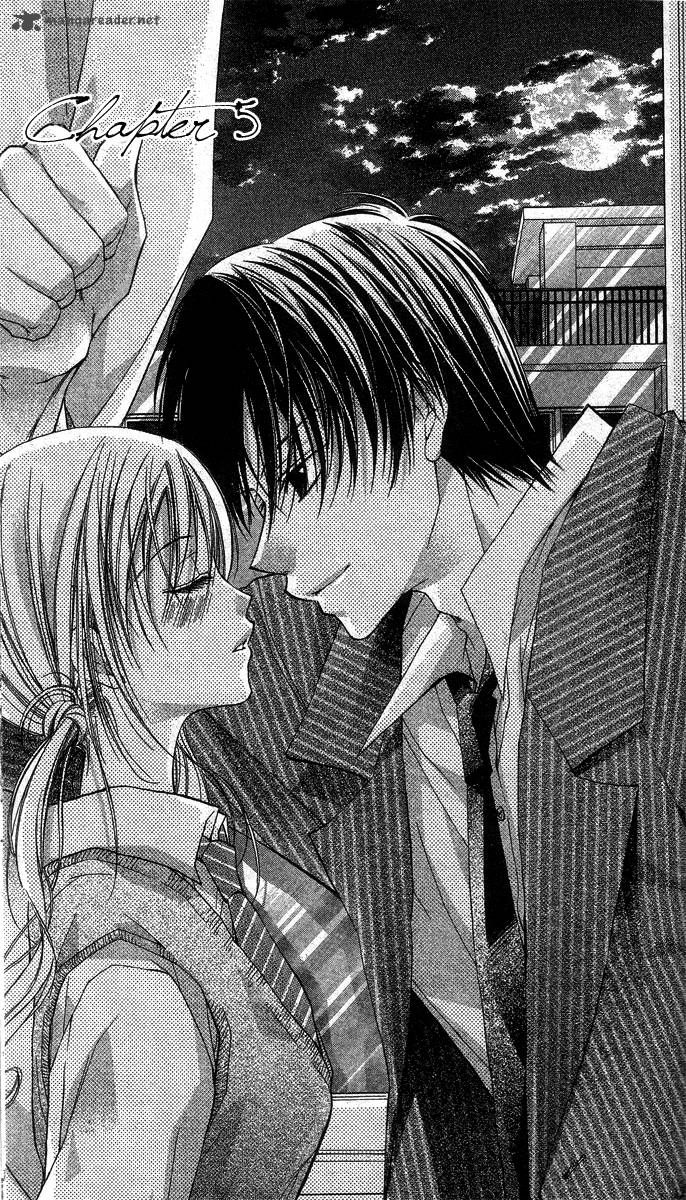 Sensei to, Watashi to, Hajimete 5 Page 3