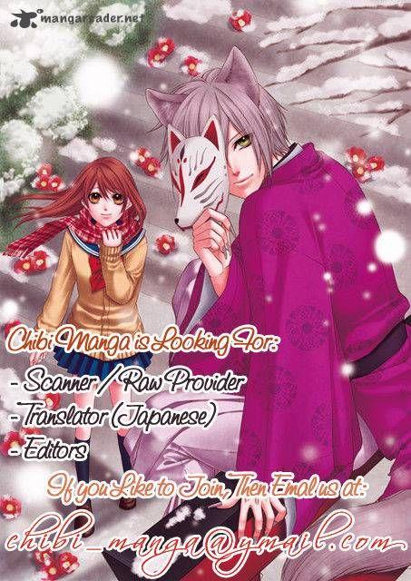 Sensei to, Watashi to, Hajimete 8 Page 2