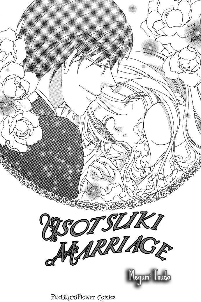 Usotsuki Marriage 1 Page 1