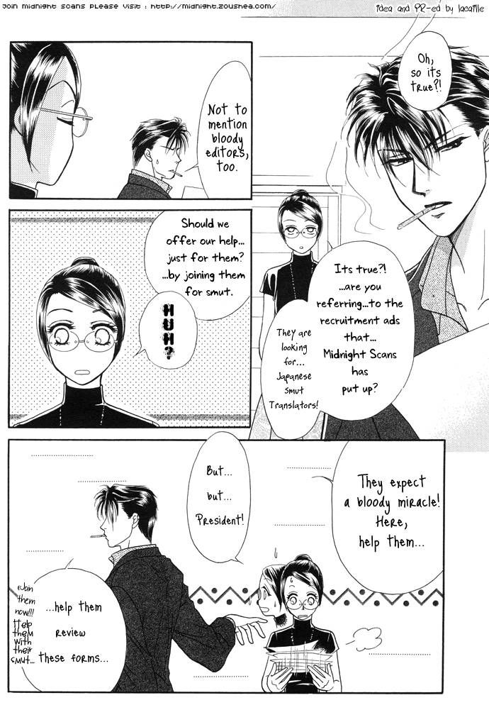 Usotsuki Marriage 2 Page 1