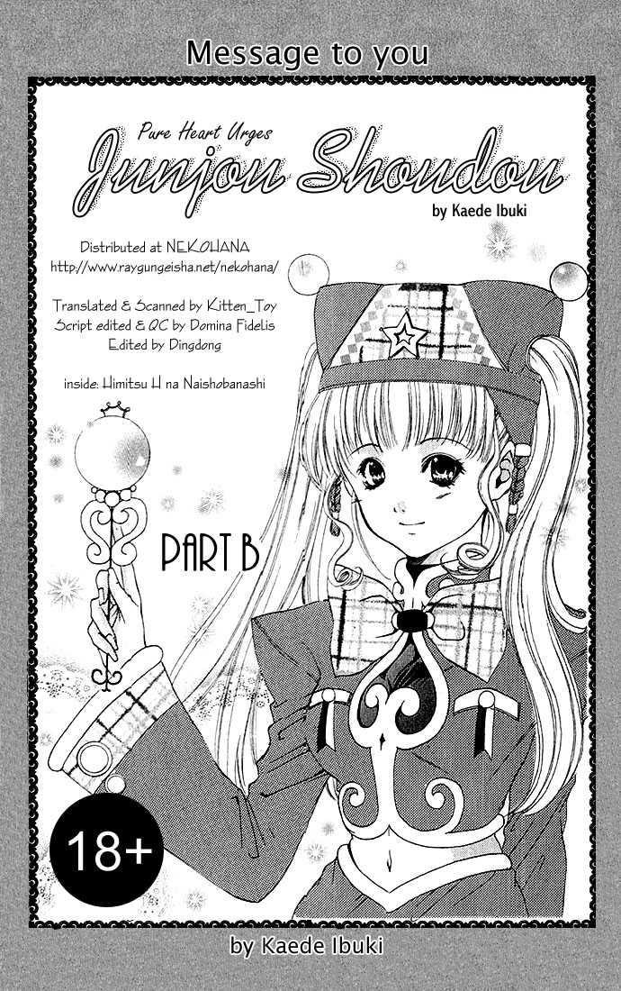 Himitsu - H na Naishobanashi 6 Page 1