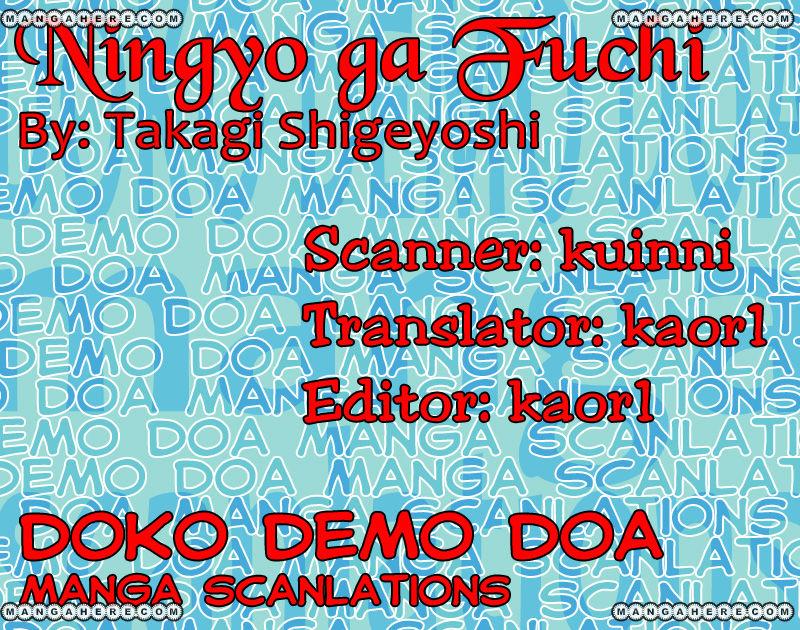 Ningyo ga Fuchi 1 Page 1