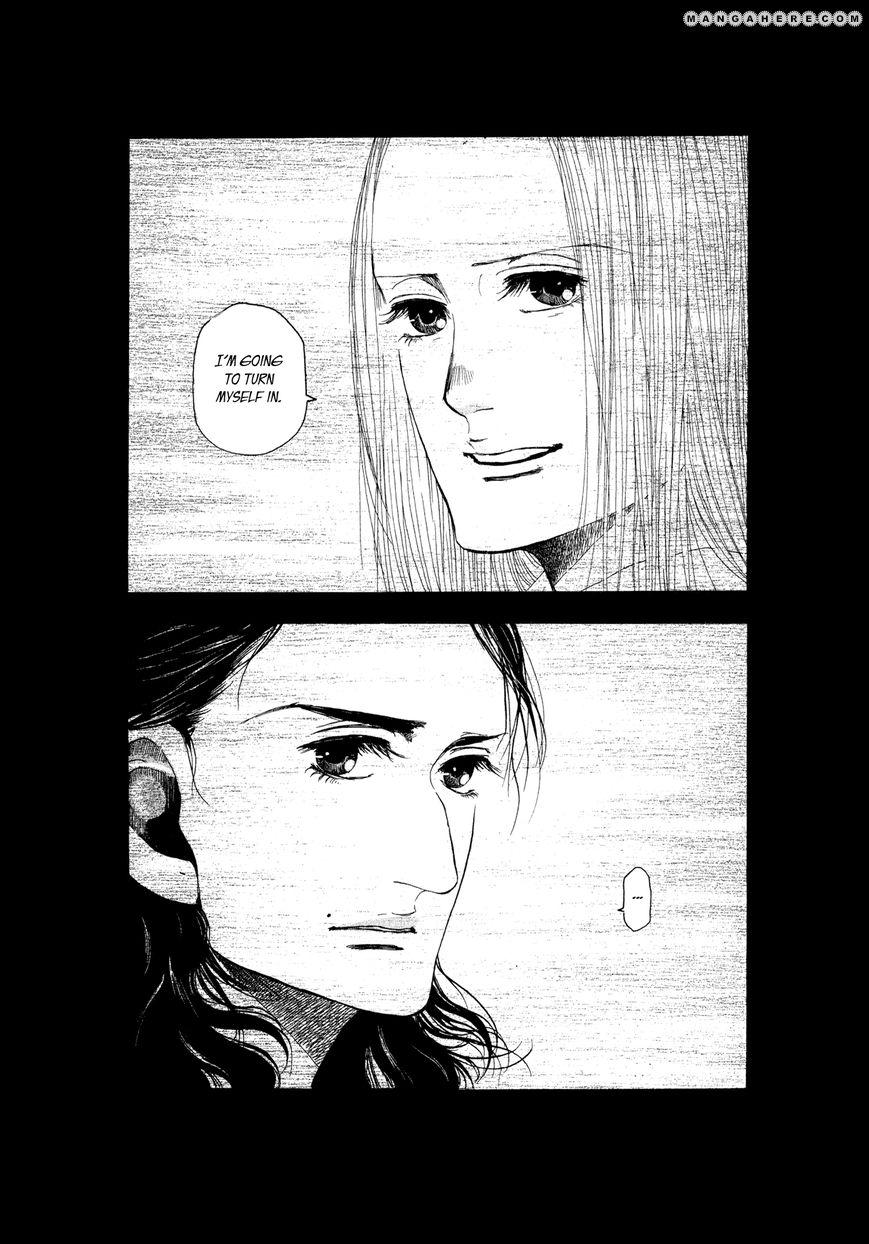 Gunjou - Ai ga Shizunda Umi no Iro 9 Page 1