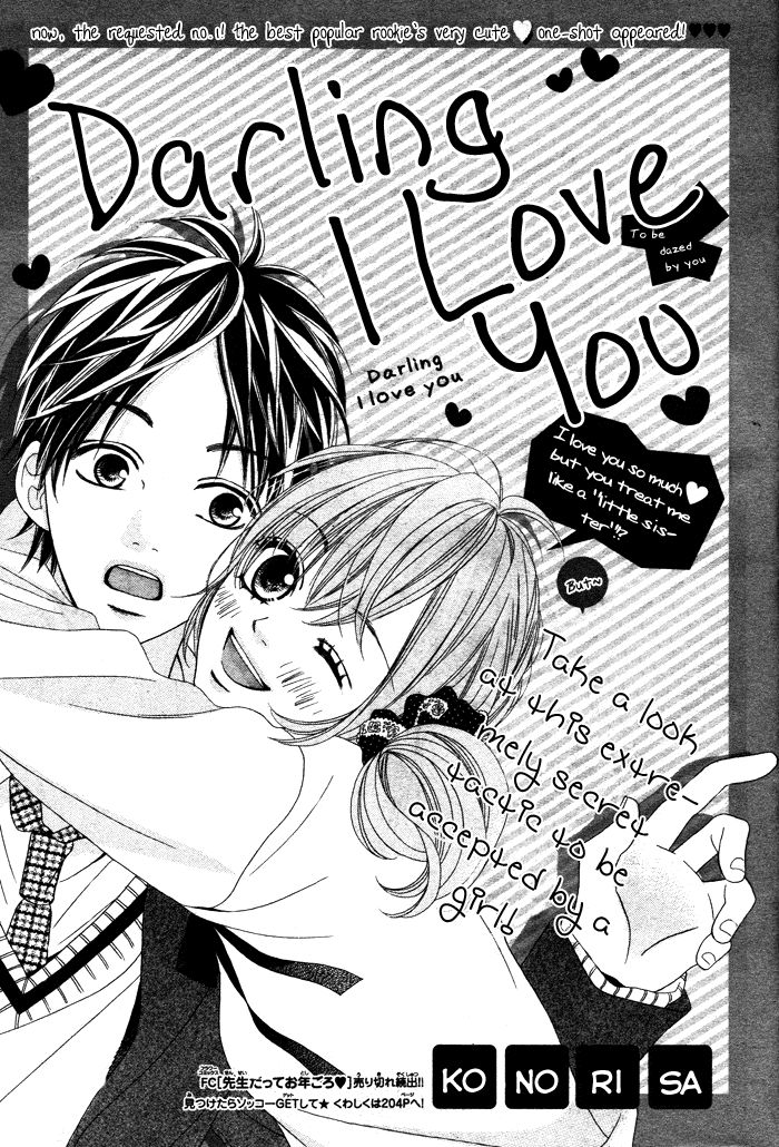 Darling I Love You (KONNO Risa) 1 Page 1