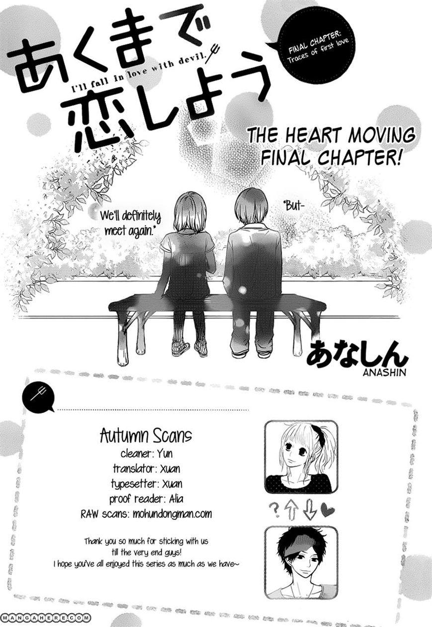 Akuma de Koi Shiyou 4.1 Page 1