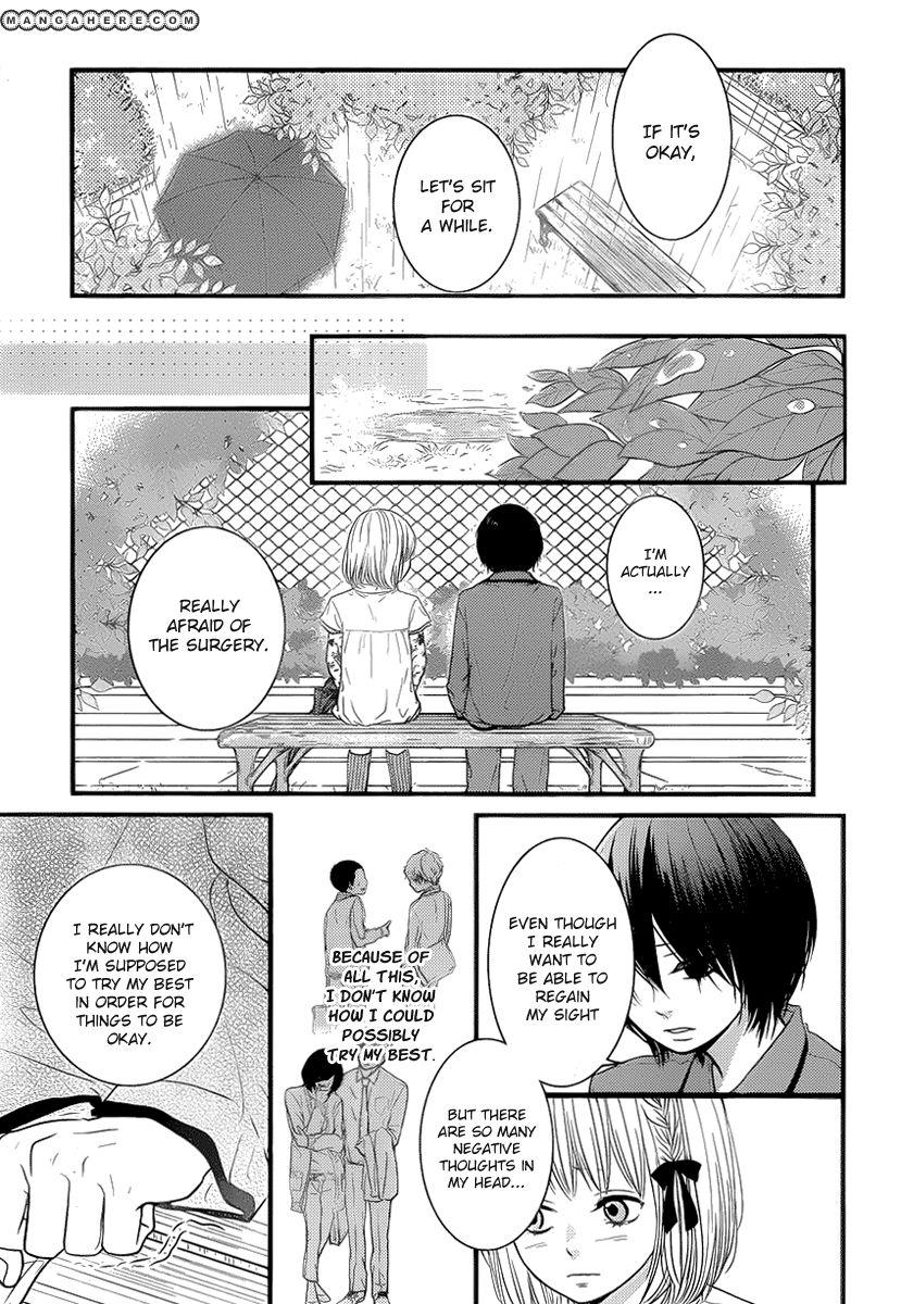 Akuma de Koi Shiyou 4.2 Page 2