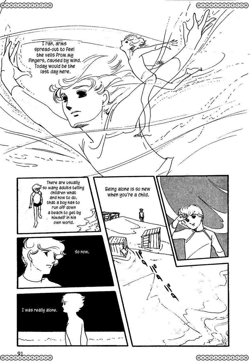 U wa Uchuusen no U 4 Page 3