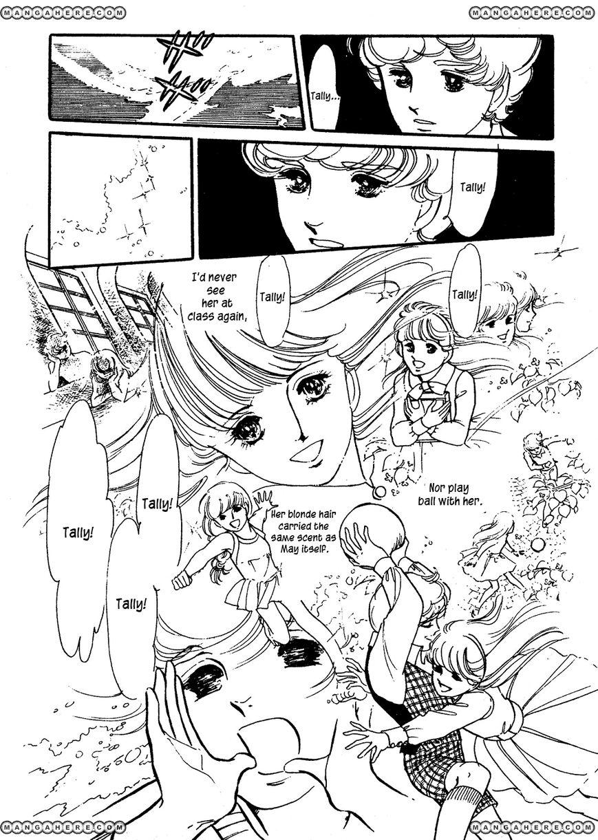 U wa Uchuusen no U 4 Page 4