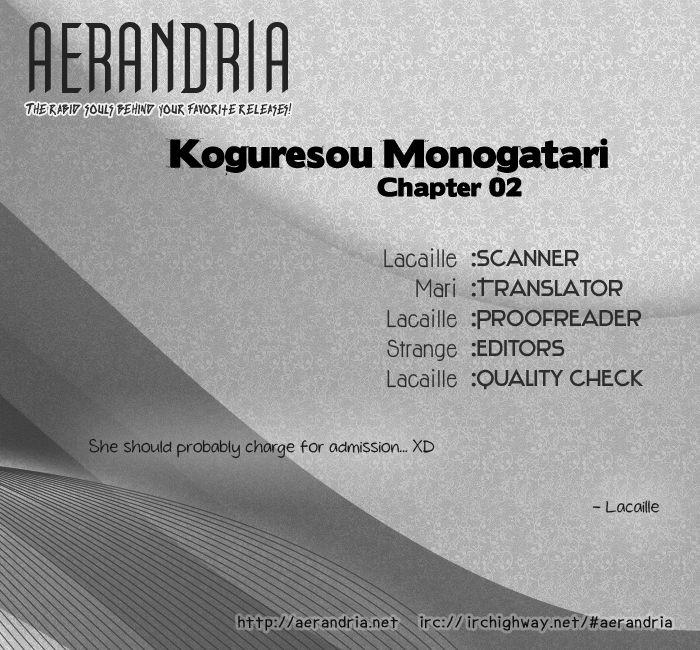 Koguresou Monogatari 2 Page 2