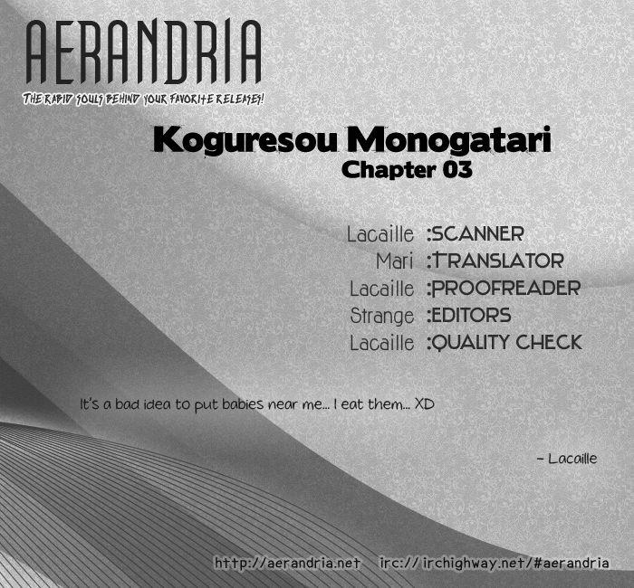 Koguresou Monogatari 3 Page 2