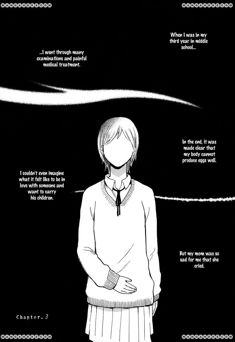 Koguresou Monogatari 3 Page 3