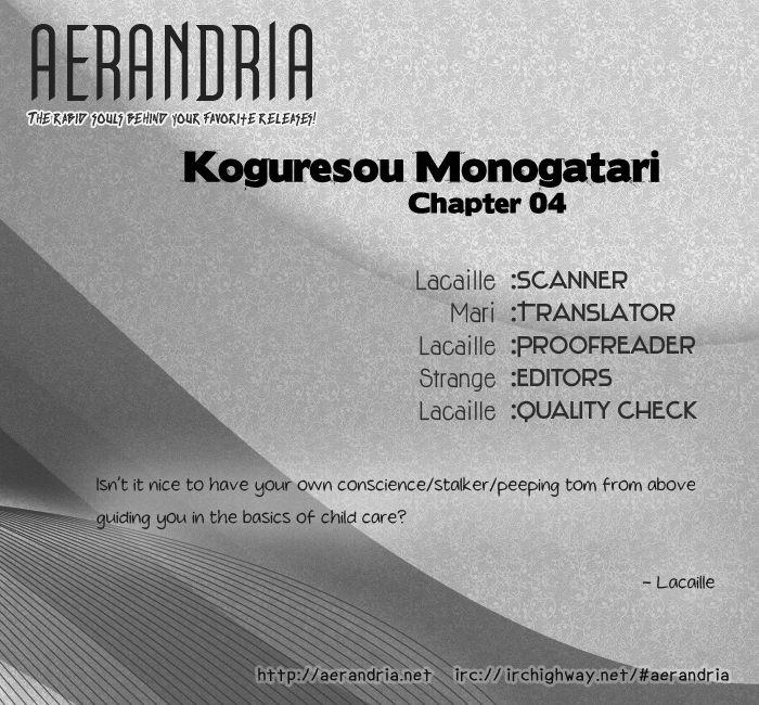 Koguresou Monogatari 4 Page 2