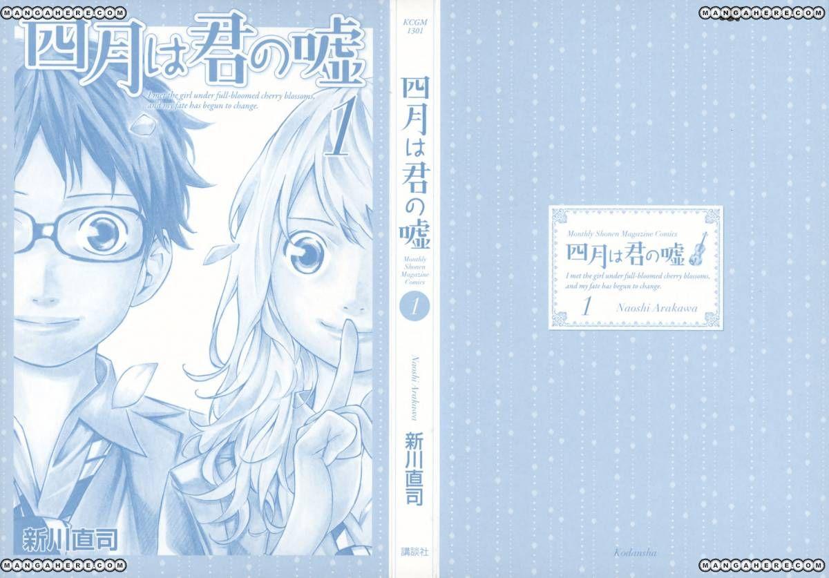 Shigatsu wa Kimi no Uso 1 Page 3