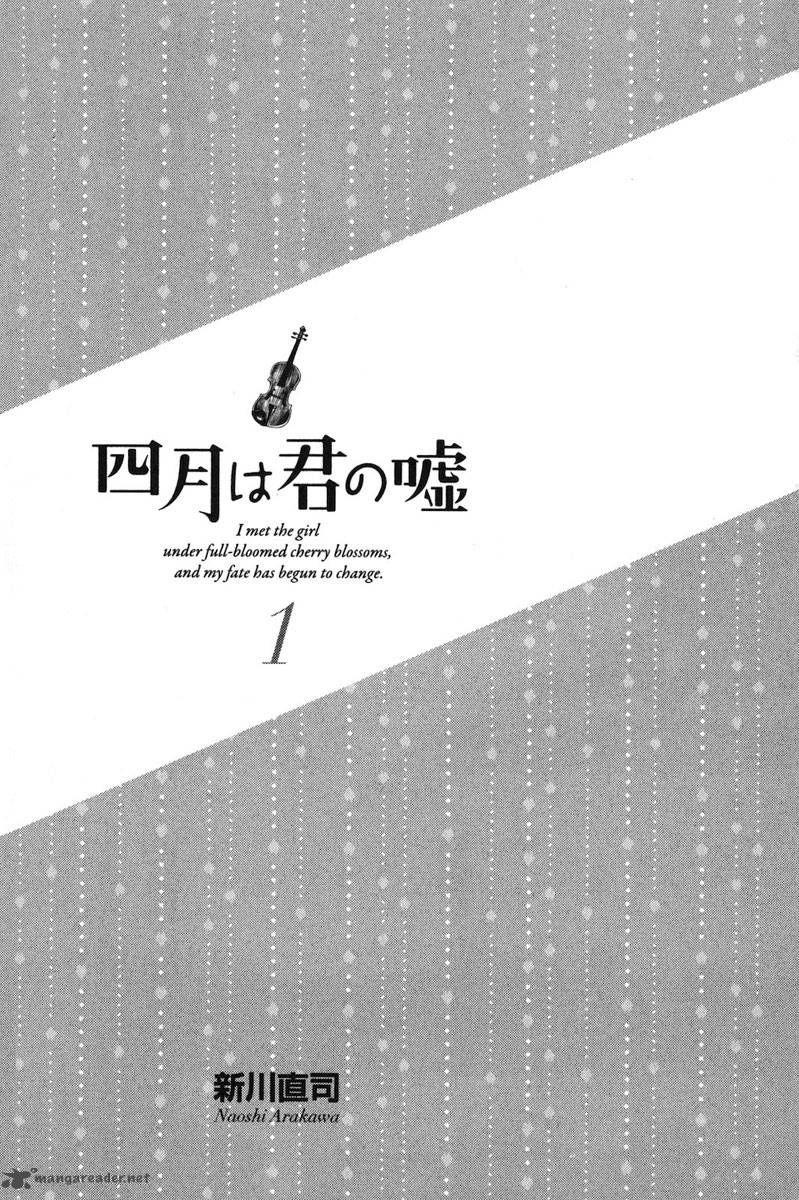 Shigatsu wa Kimi no Uso 1 Page 4