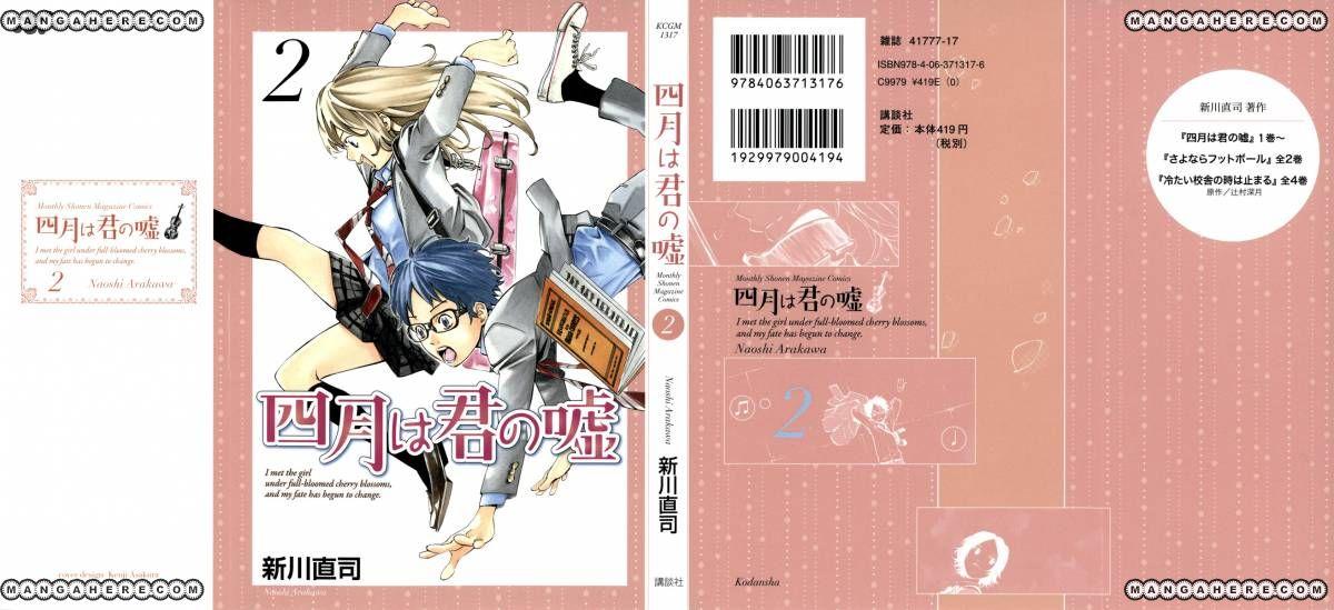 Shigatsu wa Kimi no Uso 5 Page 1