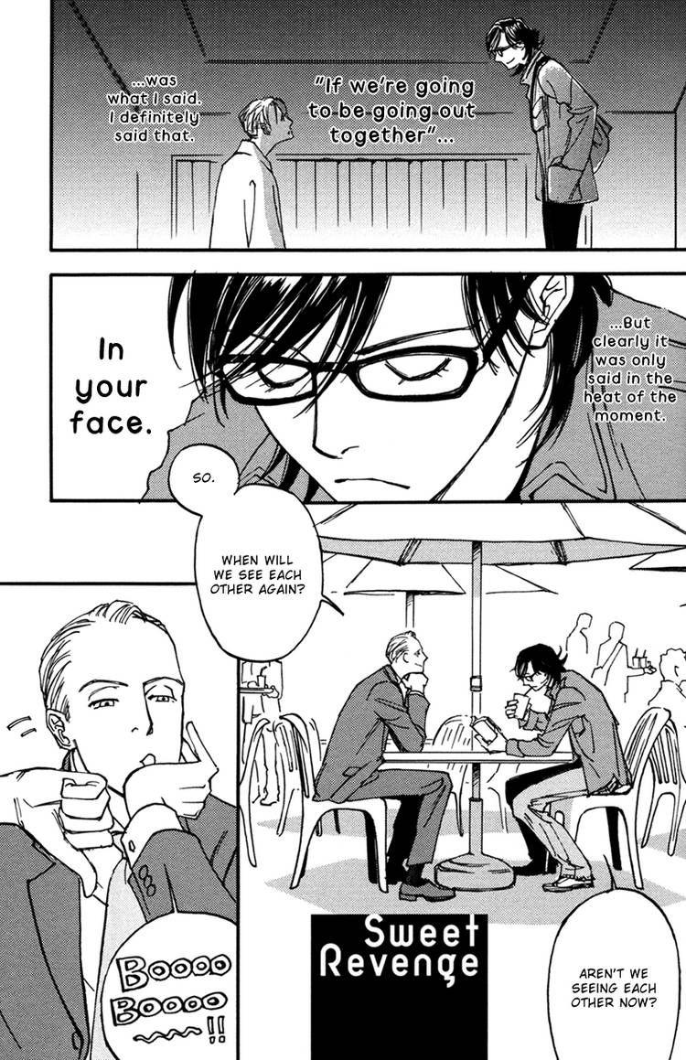 Usotsuki wa Shinshi no Hajimari 2 Page 1