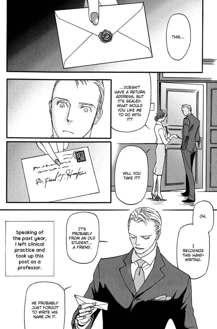 Usotsuki wa Shinshi no Hajimari 4 Page 4
