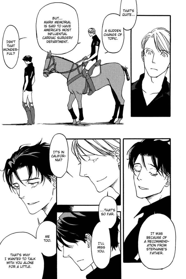 Usotsuki wa Shinshi no Hajimari 5 Page 2