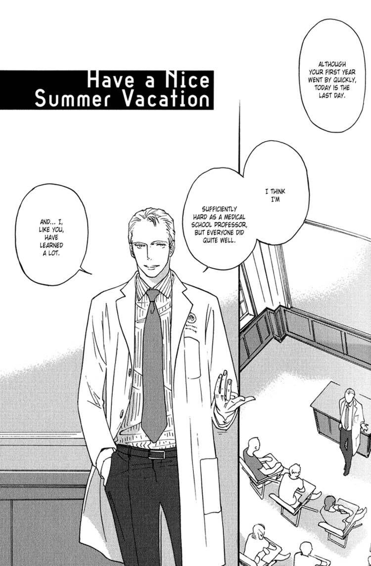 Usotsuki wa Shinshi no Hajimari 8 Page 1