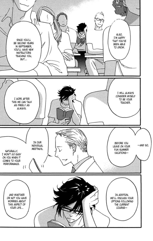 Usotsuki wa Shinshi no Hajimari 8 Page 2