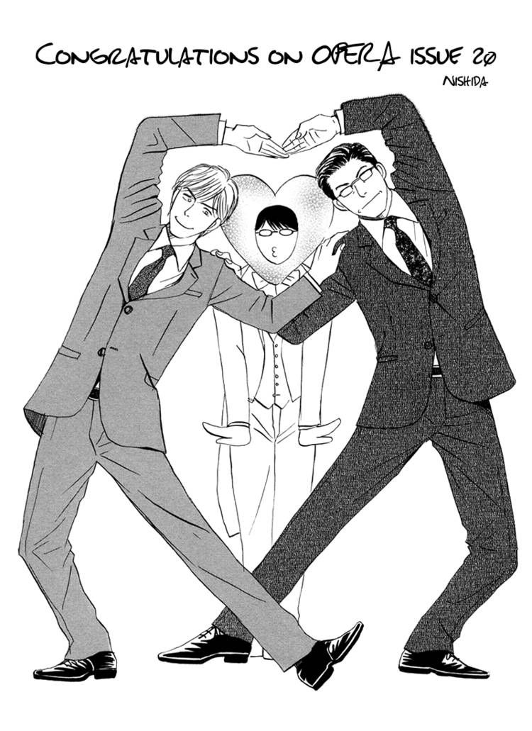 Usotsuki wa Shinshi no Hajimari 8.5 Page 1
