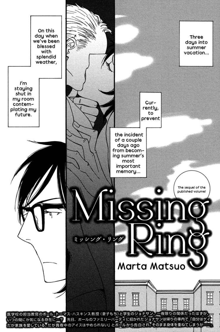 Usotsuki wa Shinshi no Hajimari 1 Page 4