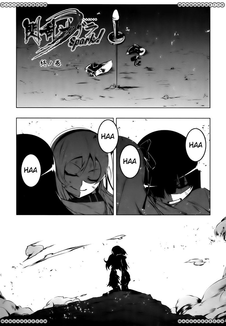 Senran Kagura - Spark! 7 Page 1