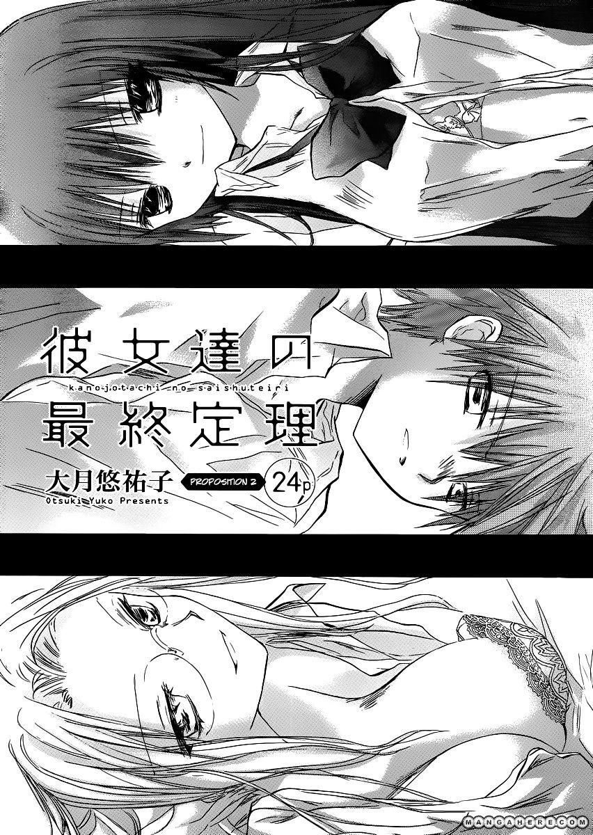 Kanojotachi no Saishuu Teiri 2 Page 2