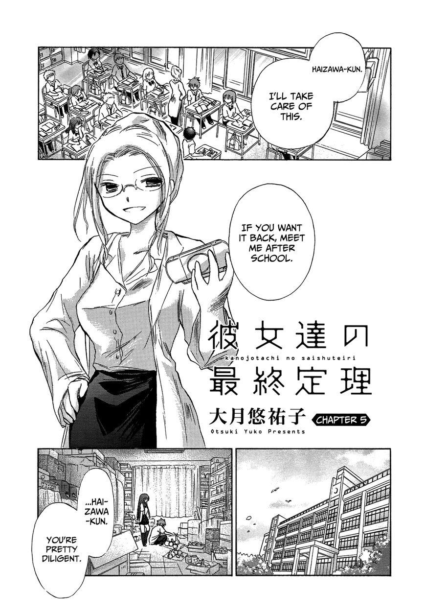 Kanojotachi no Saishuu Teiri 5 Page 2