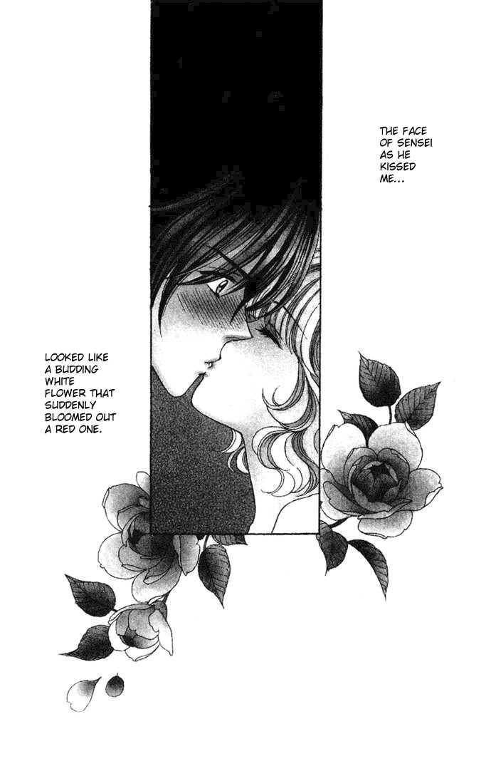 Aisuru Hito 5 Page 2