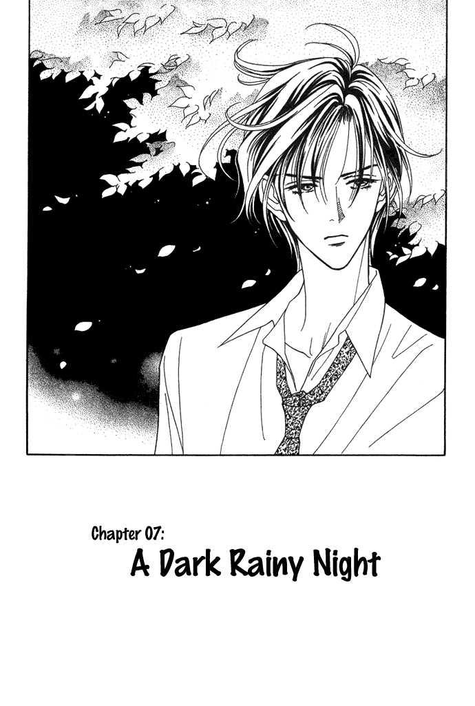 Aisuru Hito 7 Page 2
