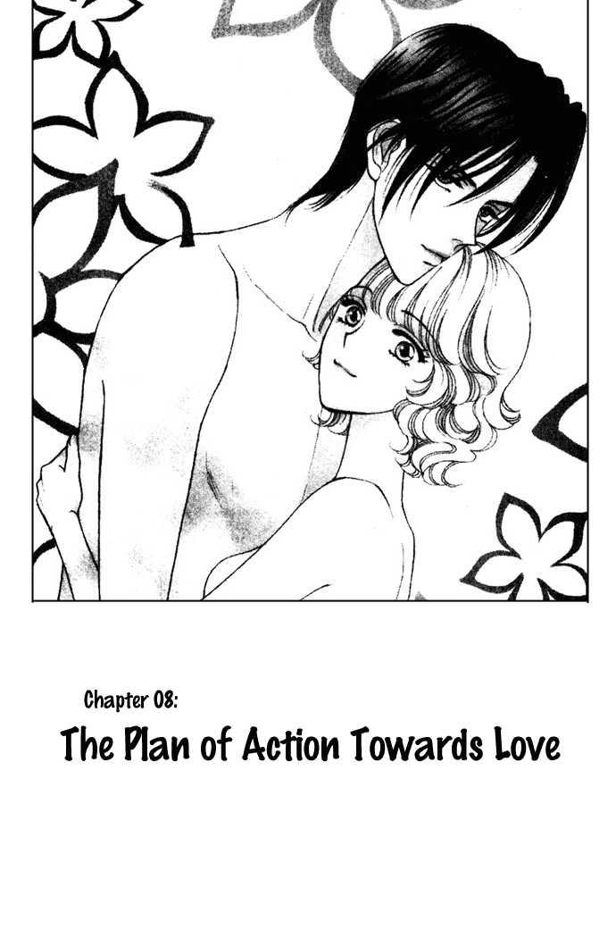 Aisuru Hito 8 Page 2